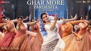 ghar more pardesiya lyrics