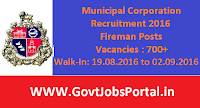 Municipal Corporation Recruitment 2016