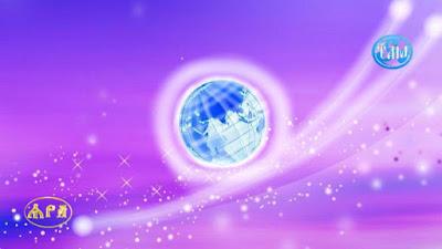 Озоновая дыра очищение Кристалла Земли что делать при нападении Сумерв