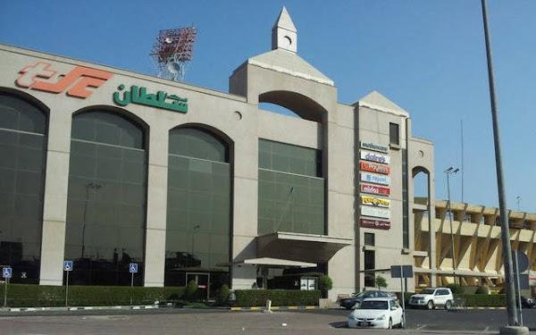 مطلوب مشرفين مطاعم ونوادل لمركز سلطان للتسوق بالكويت