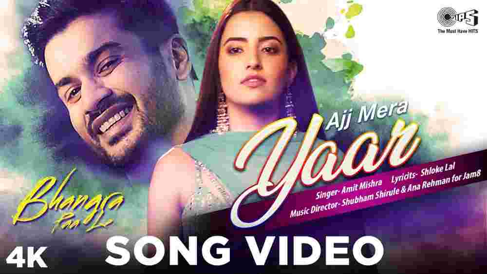 Ajj Mera Yaar Lyrics - Bhangra Paa Le