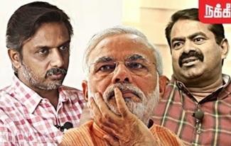 Sagar Mala Project in TN | Seeman | Thirumurugan Gandhi | Narendra Modi