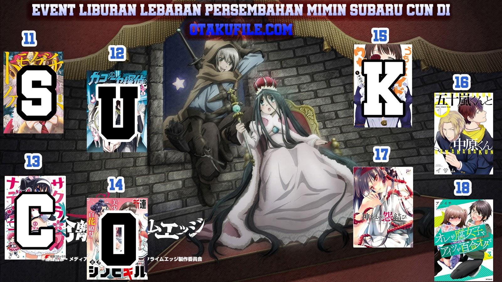 Baca Komik Uchi no Maid ga Uzasugiru! Chapter 1 Komik Station