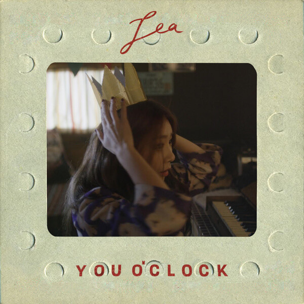 JeA (제아) [Brown Eyed Girls (브라운아이드걸스)] – You o'clock Lyrics + MV