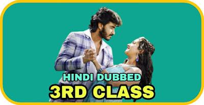 3rd Class Hindi Dubbed Movie