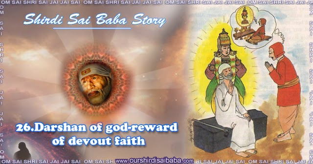 Darshan of god-reward of devout faith