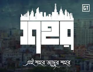 কম্পিউটার দিয়ে খুব সহজেই সুন্দর সুন্দর বাংলা টাইপোগ্রাফি ডিজাইন বা লেটারিং করুন। bangla calligraphy font, bangla typography, bangla brush font, bangla font library, bangla typography online, bangla typography app, bengali calligraphy app, bangla unicode font, bangla typography software, bangla typography png, bangla typography online, bangla typography logo, bangla typography app, bangla typography background, bangla typography vector, bangla typography maker, bangla calligraphy online, bangla calligraphy font download, bangla calligraphy letters, bangla calligraphy tutorial, bangla calligraphy design, bengali calligraphy app, bangla calligraphy logo, bangla calligraphy font vector free download,