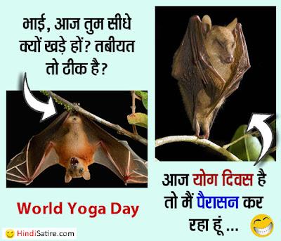 yoga-day-new-year-jokes