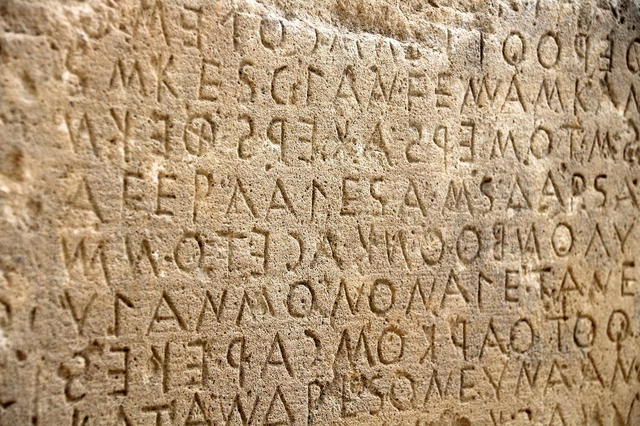 "O que é o ""logos"" na Filosofia Grega"