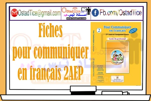 Fiches pour communiquer en français 2 ème année primaire