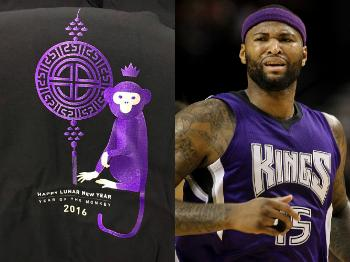 Cousins paraliza las camisetas racistas de los Kings
