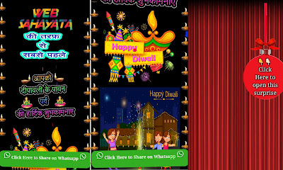 Festival Wishing Website Script Free Download - All Events Script Download