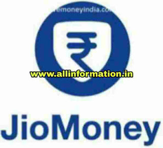 Jio Money kya he or usse paise kaise transfer kare
