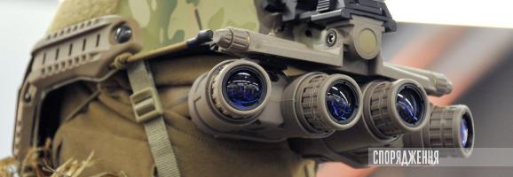 Панорамні окуляри нічного бачення GPNVG-18 на озброєнні Сил спеціальних операцій ЗСУ