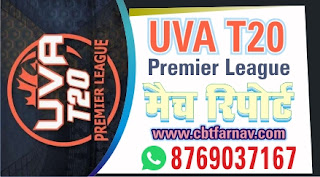 Today match prediction ball by ball UVA T20 Monaragala Hornets vs Wellawaya Vipers 1st 100% sure Tips✓Who will win MH vs WV Match astrology