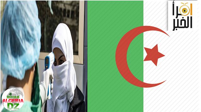 الجزائر:515 إصابة جديدة و431 حالة شفاء و08 وفيات خلال الـ 24 ساعة الأخيرة