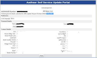 Aadhaar Card Address Update  Change