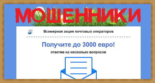 гослото победа официальный сайт