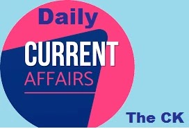 Current Affairs in Short, Important Current Affairs, Current Affairs for May 2020, Current Affairs, 22 May current affairs, todays current affairs, ssc, bank, upsc,
