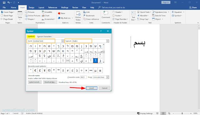 cara membuat tulisan arab di word agar tidak terbalik