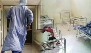 المنستير : فرار سجين من قسم الجراحة  بمستشفى فطومة بورقيبة ...تفاصيل
