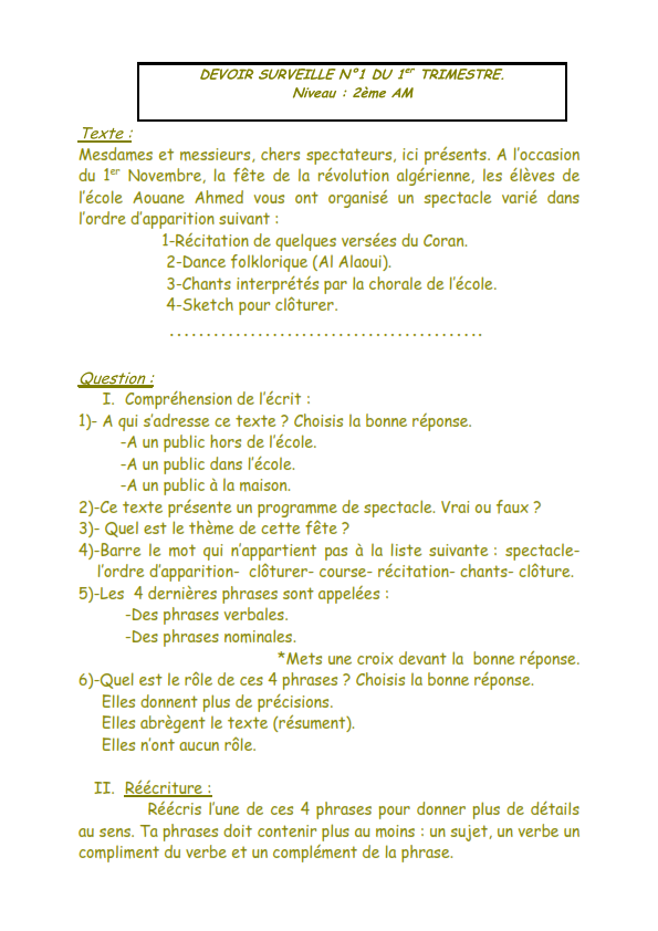 فروض واختبارات اللغة الفرنسية للسنة الثانية متوسط