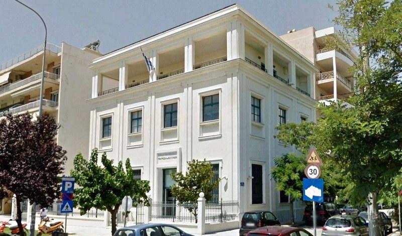 Κλείνει το υποκατάστημα της Τράπεζας της Ελλάδος στην Αλεξανδρούπολη; Επιστολή Πέτροβιτς στον Στουρνάρα