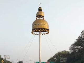 bareli-got-jhuma-as-churaha-shed