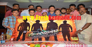 Golisoda Kannada Movie Songs Free Download