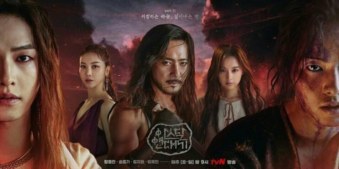 2019 Korean Drama Recommendations - DramaPanda