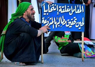 اعتصام المعامل ينذر باتساع رقعة الاعتصامات في العراق
