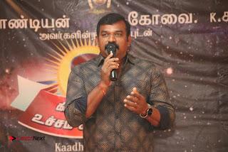 9 Giragankalum Ucham Petravan Tamil Movie Pooja Stills  0051.jpg