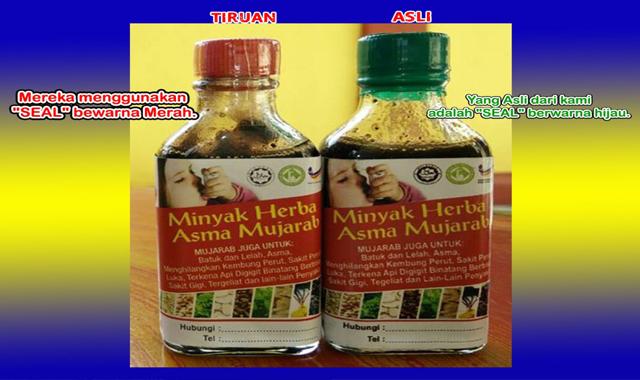 cara bezakan minyak herba asma mujarab tiruan dan asli, minyak herba asma mujarab asli, minyak herba asma mujarab original