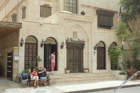 متحف طارق رجب