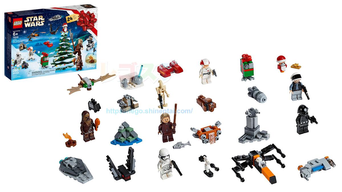 75245 スター・ウォーズ 2019 アドベントカレンダー:レゴ(LEGO) スター・ウォーズ