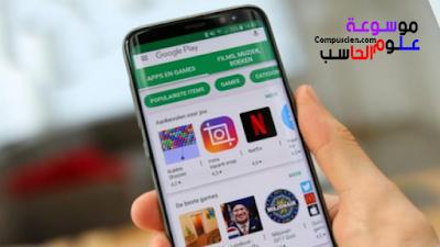 جوجل تقوم بفلترة تطبيقات Google Play في فئات متخصصة لتسهيل الإستخدام
