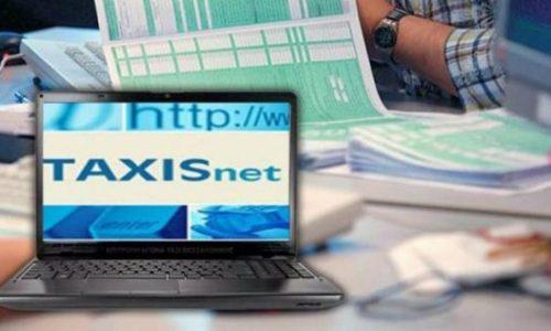 Με νομοθετική διάταξη του Υπουργείου Οικονομικών, παρατείνεται η προθεσμία υποβολής των φορολογικών δηλώσεων μέχρι τις 10 Σεπτεμβρίου και η καταβολή των δύο πρώτων μηνιαίων δόσεων (Ιουλίου και Αυγούστου) του οφειλόμενου φόρου μέχρι τις 17 Σεπτεμβρίου.