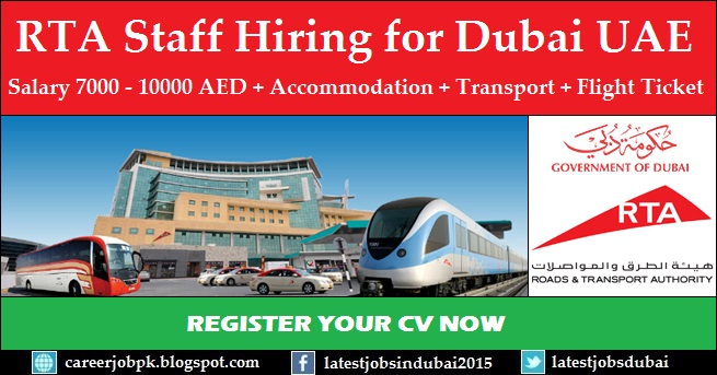 RTA careers and jobs vacancies in Dubai