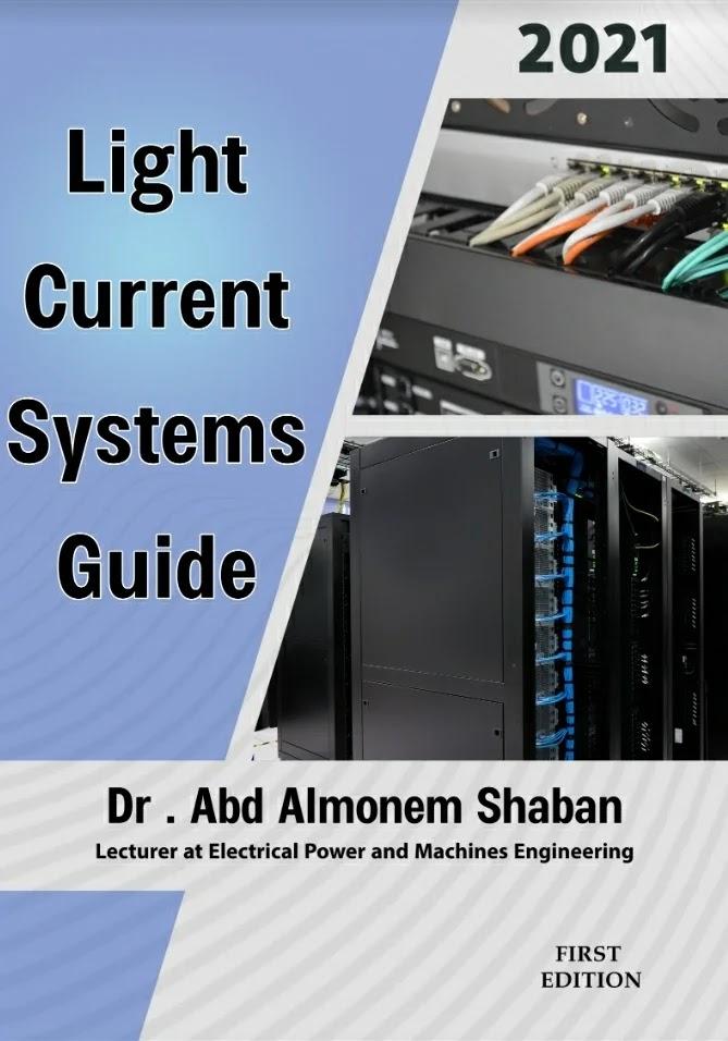 كتاب أنظمة التيار الخفيف للدكتور/ عبدالمنعم شعبان