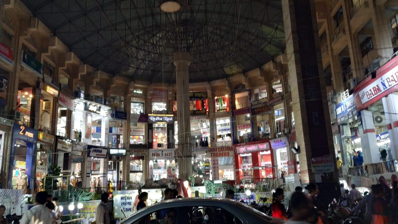Khetan Market