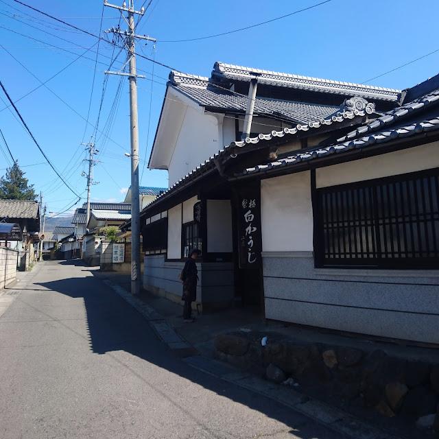 上田 糀屋