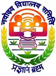 Jawahar Navoday Vidyalay Class Six Admission : Apply Online