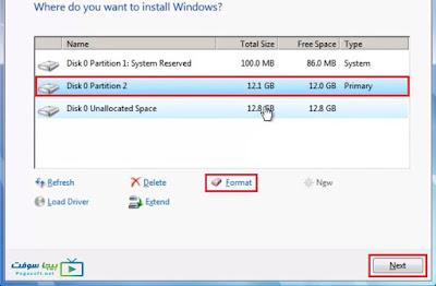 تسطيب ويندوز 7 على الكمبيوتر
