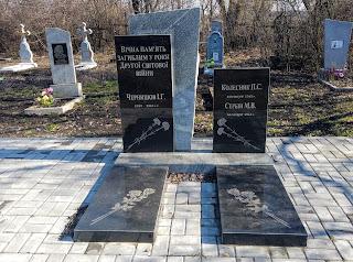 Селище Удачне. Кладовище. Військовий меморіал