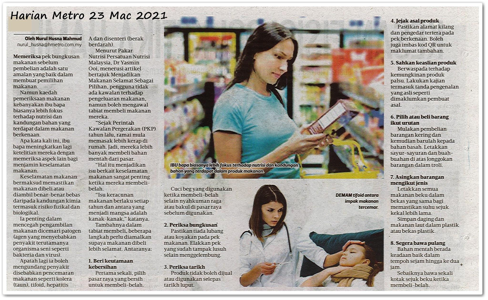 Teliti produk sebelum membeli - Keratan akhbar Harian Metro 23 Mac 2021
