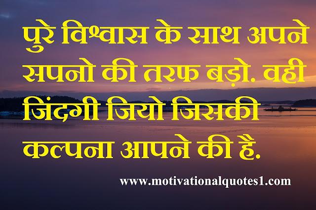 Best Motivational Quotes, Inspirational, Motivationalquotes1.com