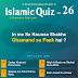 Islamic Quiz 26