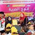Kembali Sekolah TK Nurani Indonesia di Gaza Gelar Wisuda Angkatan III