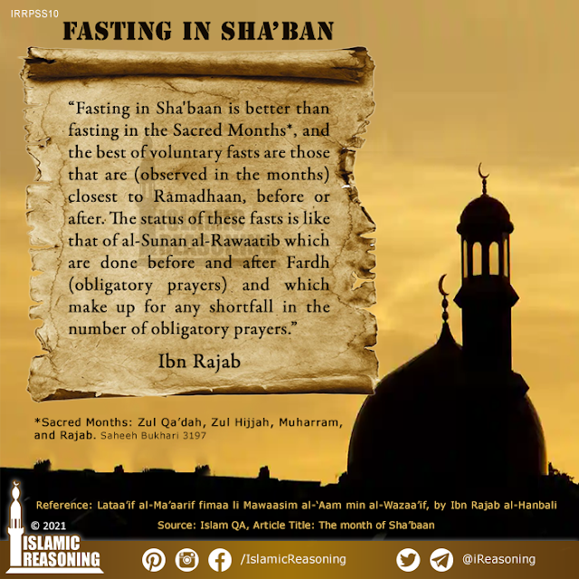 Sha'ban Series: Fasting in Shaban is better than fasting in the Sacred Months ~ Ibn Rajab