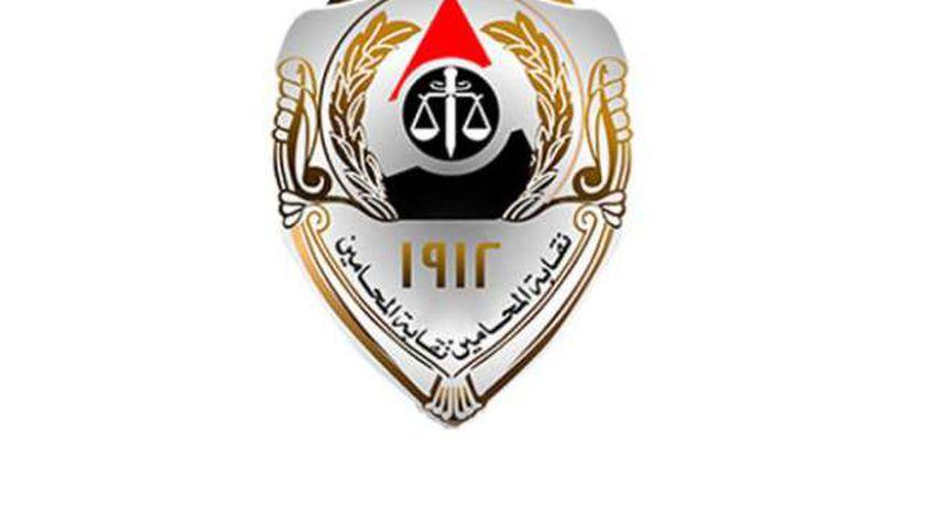 عناوين فروع وأرقام نقابة المحامين المصرية مصر 2021